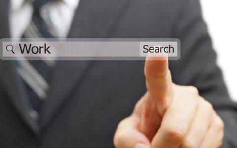 Empleo Online: Reclutamiento por CVs virtuales