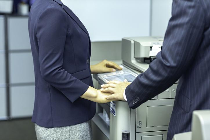 Regulación de las relaciones personales en el trabajo